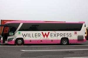 夜行バス(盛岡→東京)